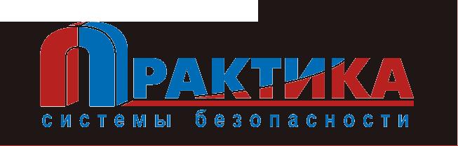 Видеонаблюдение (камеры видеонаблюдения) в Алматы и области. Системы безопасности, охраны, пожаротушения, контроля доступа